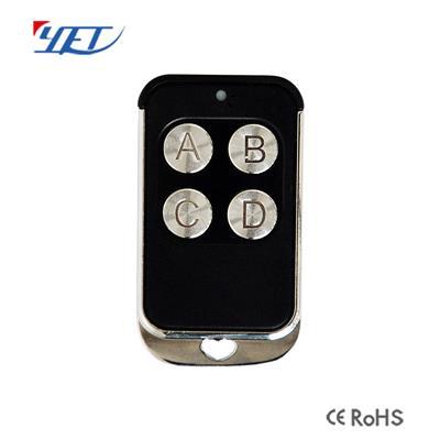 xin款无线遥控器YET2147厂家OEM、ODM批fa定制