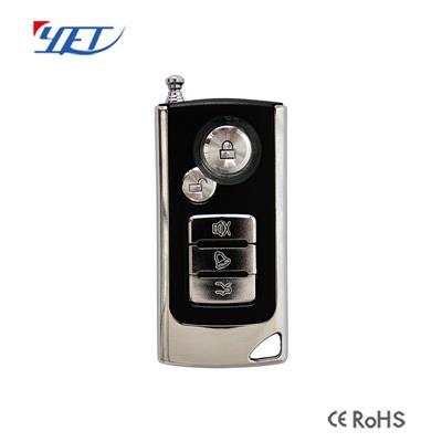 xin款无线遥控器YET2148