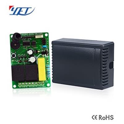 YET402PC-220V 二路无线智能接收控制器