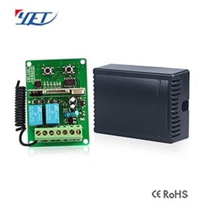 二路触点输出无线控制器YET402PC-DM