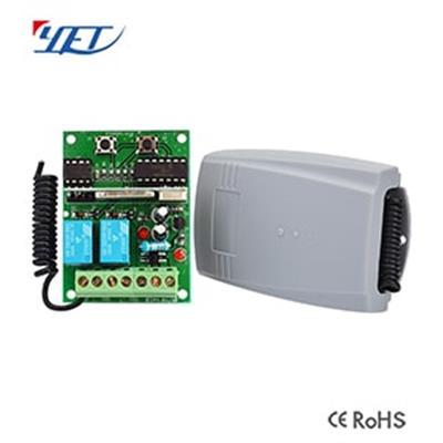 二路触点输出控制器YET402PC-V3.0