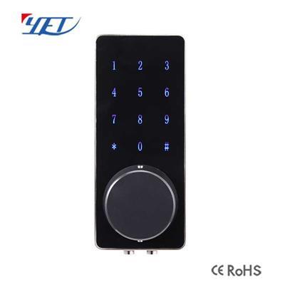 无线智能锁密码锁CYS-805