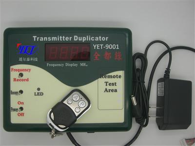 遥控器拷贝机YET9001