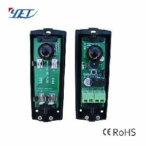 YET610B通用红外对射带电池