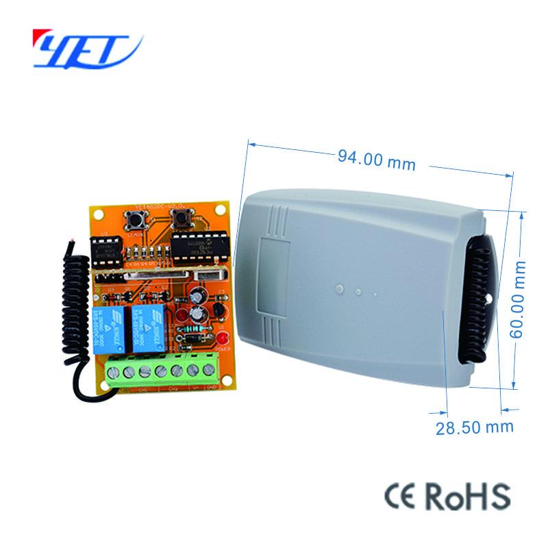 无线控制器YET402PC-V2.0