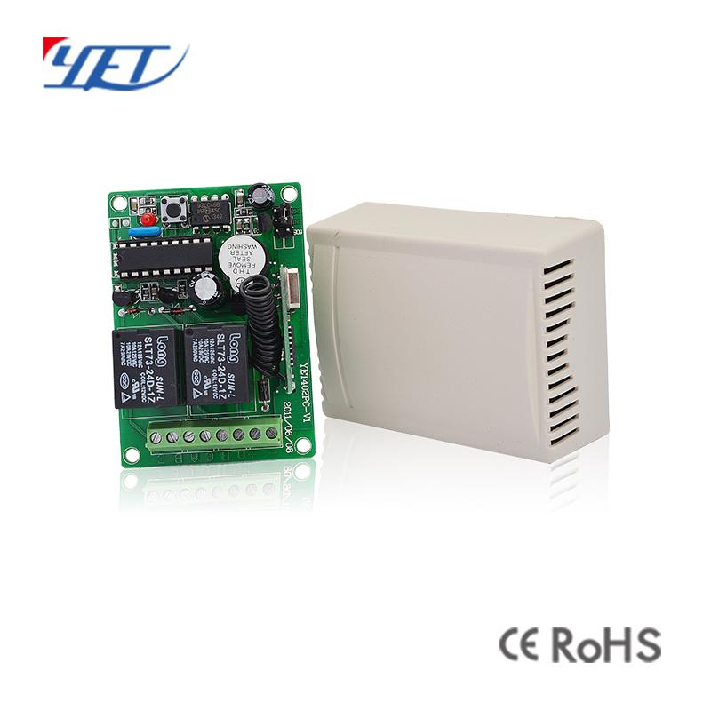 二路12V控制器YET402PC