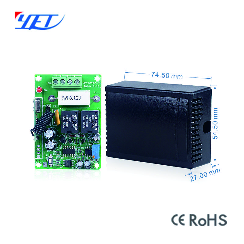 二路kong制器YET402PC-JY