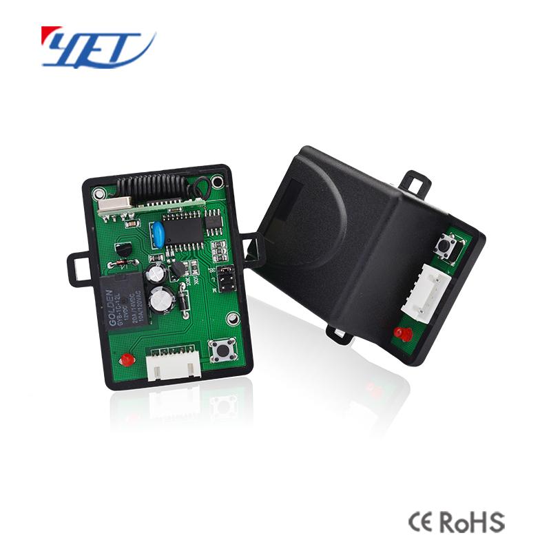 一路控制器YET405PC-1