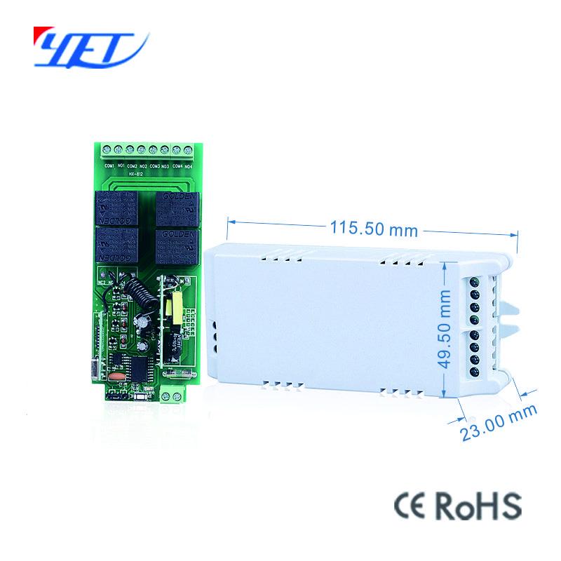 YET404PC-220V无线接四路收控制器