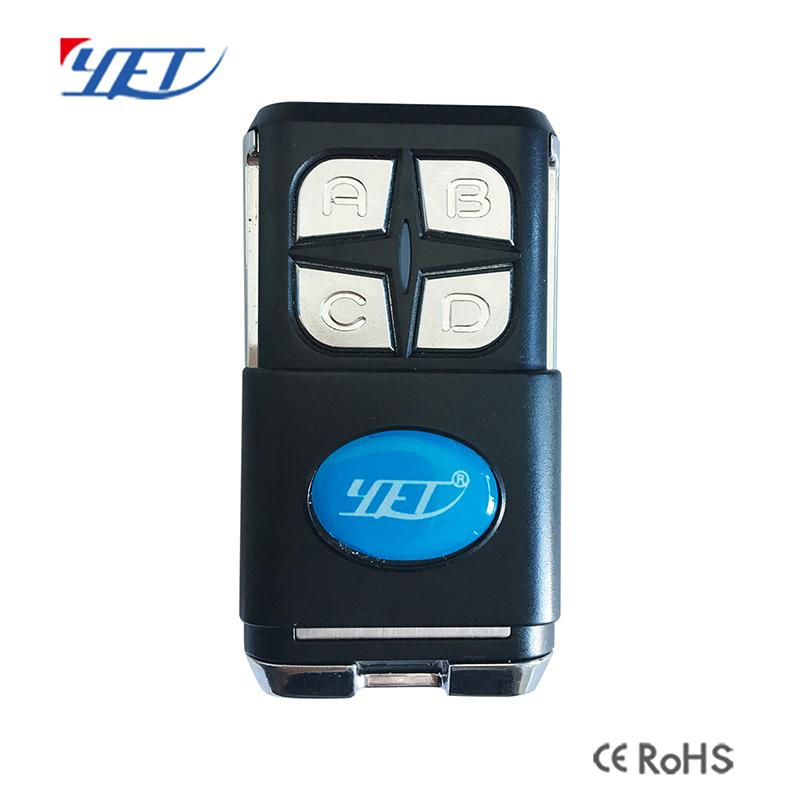 YET2133多频兼容车库门遥控器