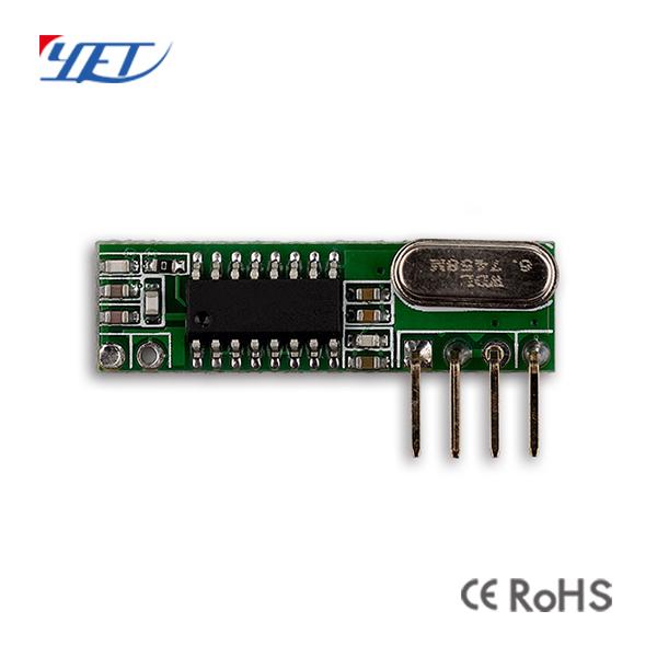 YET205B超外差带解码3-5V无线发射接收模块