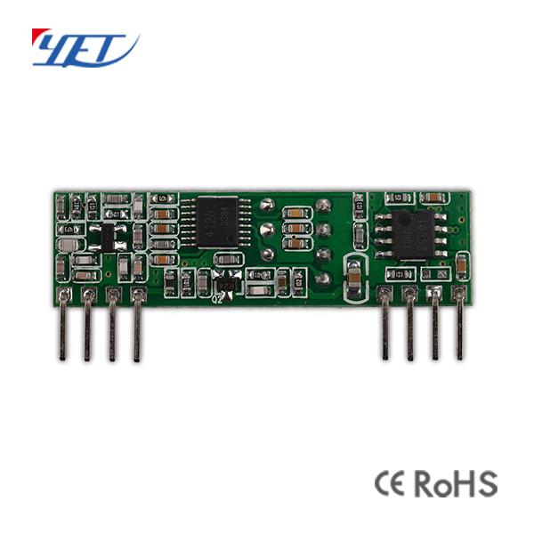 YET206超外差带解码3-5V无线发射接收模块