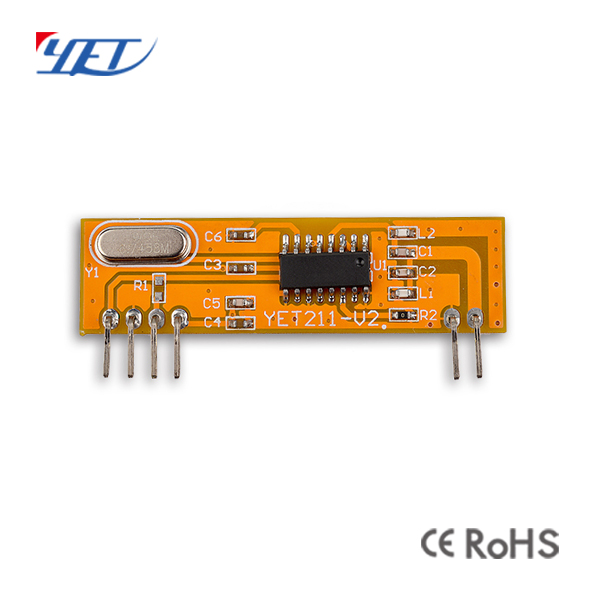 YET211-V2超外差带解码3-5V无线发射接收模块