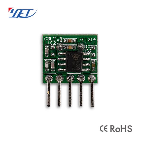 YET214超外差带解码3-5V无线发射接收模块