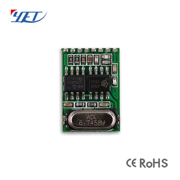 YET215超外差带解码无线3-5V发射接收模块