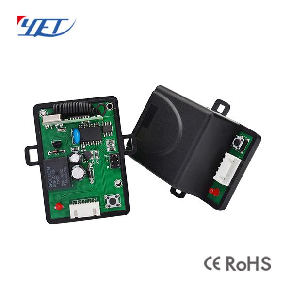 一路12V/24V无线智能接收控制器YET405PC-1