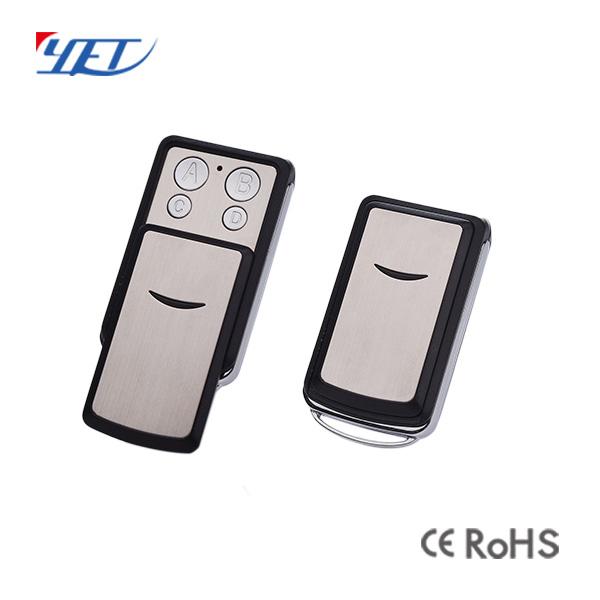可定制对拷/拷贝型车库门无线遥控器YET-F51D