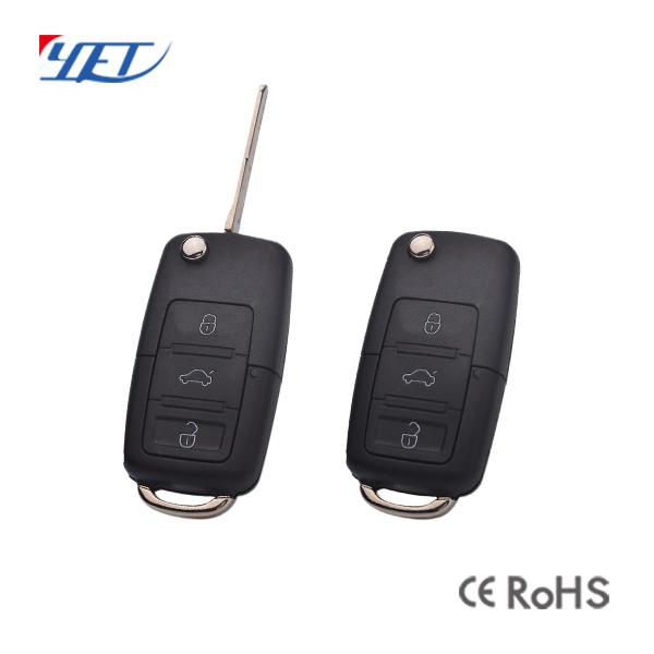 YET-J38可ding制kaobei/对kao型汽车钥匙片无线遥控器