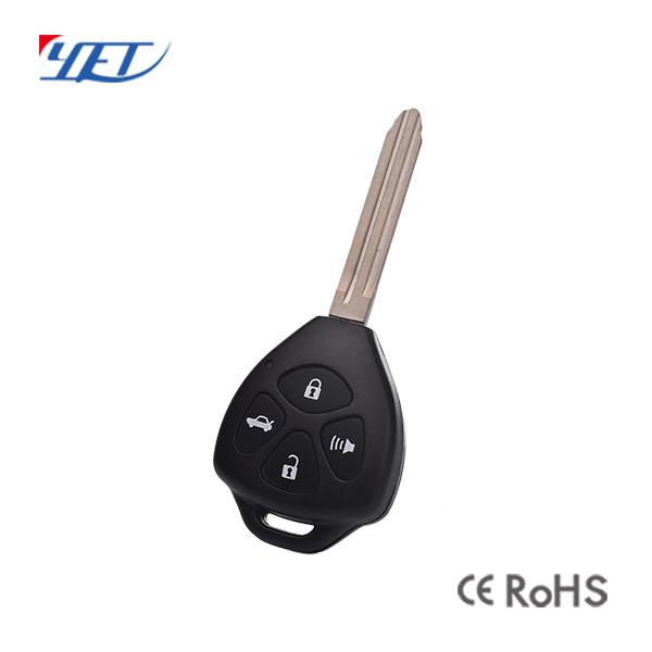 YET-YS09可定制拷贝/对拷型汽车钥匙片无线遥控器