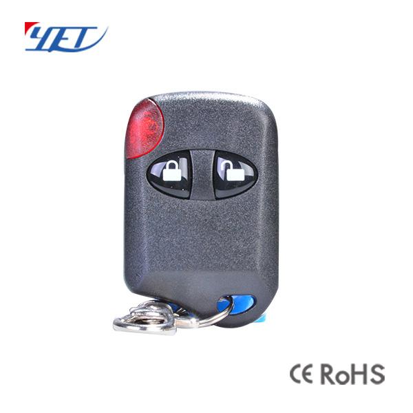 塑胶两键无线遥控器YET007
