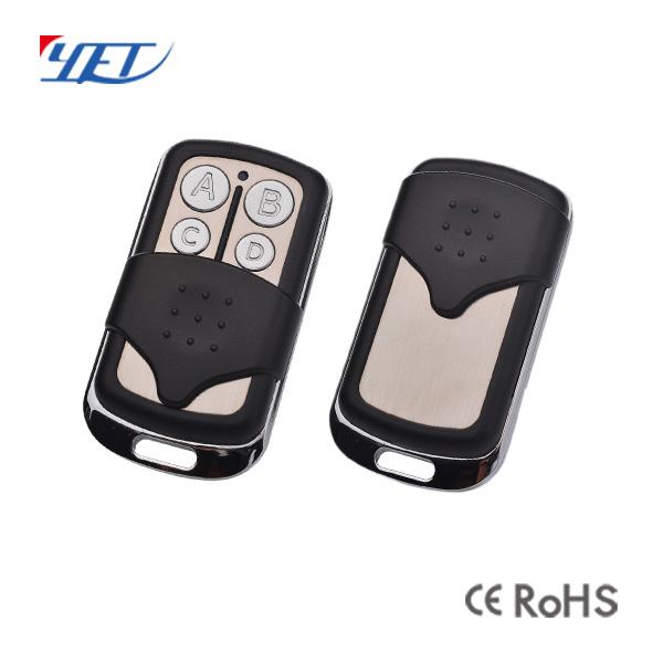 金属拷贝型433电动门无线遥控器YET019