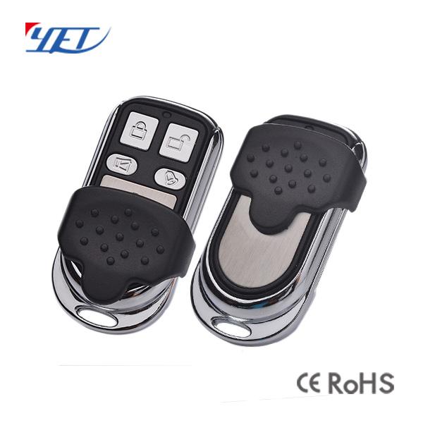 可定制对拷/拷贝型电动门无线遥控器YET045