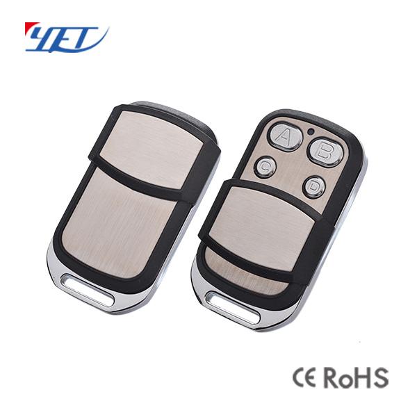 可定制对拷/拷贝型卷闸门无线遥控器YET046