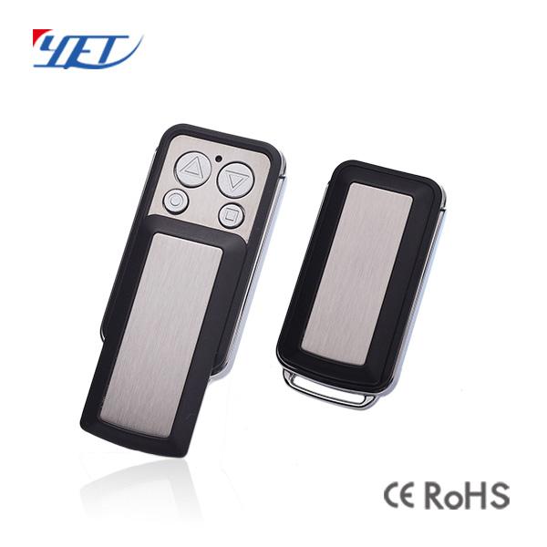 可定制对拷/拷贝型卷帘门无线遥控器YET063
