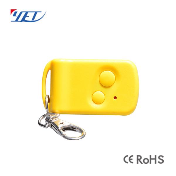 YET096可定制塑胶无线遥控器sheng产厂家