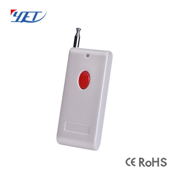 YET1000-1拷贝/对拷型大功率远距离无线遥控器