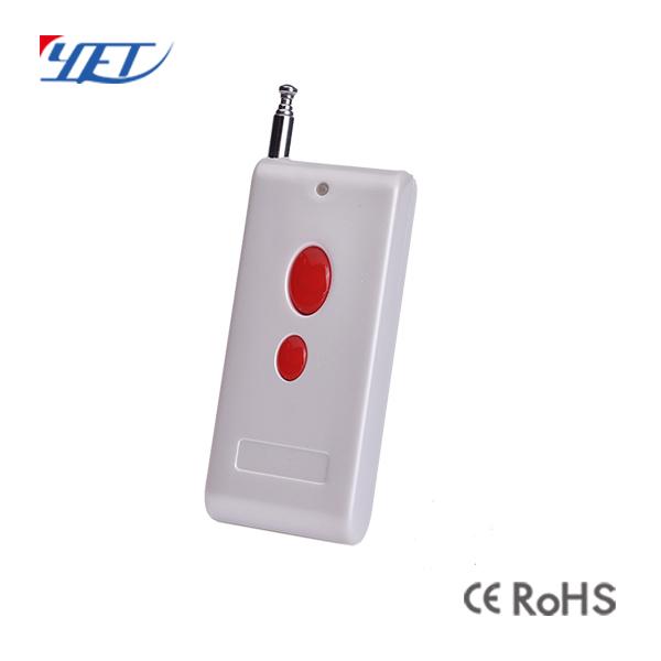 YET1000-2拷贝/对拷型大功率远距离无线遥控器