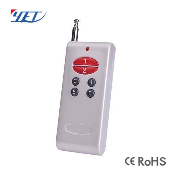 YET1000-6拷贝/对拷型大功率远距离无线遥控器