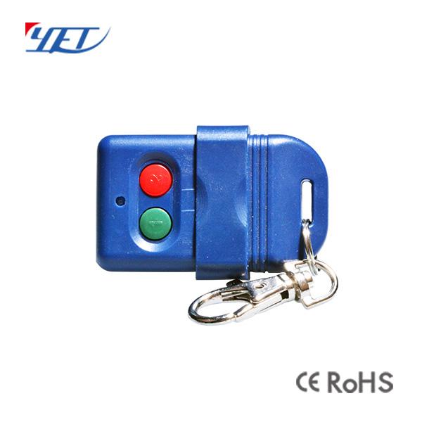 YET102B可定制拷贝/对拷型塑胶电动门无线遥kong器