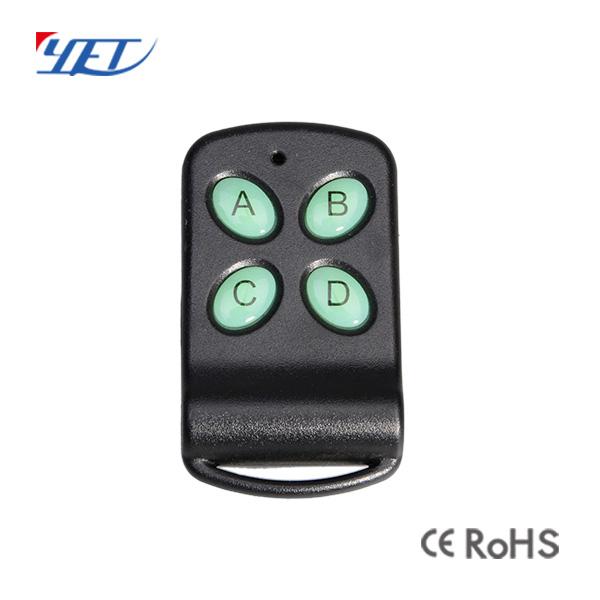 YET105可定制kao贝/对kao型卷帘门wu线遥控器