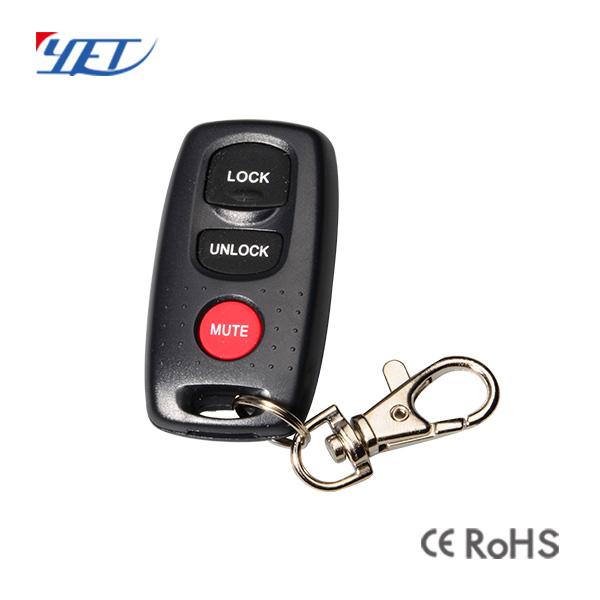 YET106可定制kao贝/对kao型电dong门wu线遥控器
