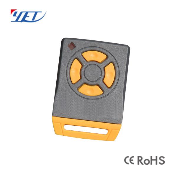 YET135可定制拷贝/对拷型车库门无线遥控器