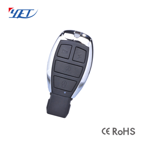 YET157可ding制拷贝/对拷型汽车钥chi片无线遥控器