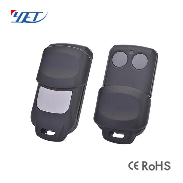 YET158可定制拷贝/对拷型电动门无线遥控器